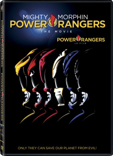 Mighty Morphin: Power Rangers (The Movie) (Mighty Morphin Power Ranger Movie)