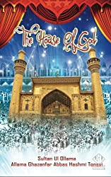The House of God (Urdu Edition)