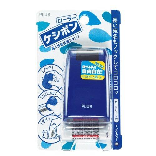 [해외]PLUS 롤러 양 폰 IS-500CM-B BL (블루) 37-647 × 2 【 2 개 세트 】 / PLUS Roller Poppy Pong IS-500CM-B BL (Blue) 37-647×2 [2 piece