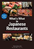 What's What in Japanese Restaurants, Robb Satterwhite, 4770031440