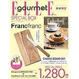 2019年5月号 特別セット Francfranc フランフラン チーズボードセット