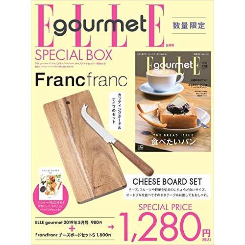 ELLE gourmet 2019年5月号 画像