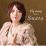 Fly away-大空へ-