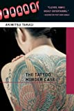 The Tattoo Murder Case by Akimitsu Takagi front cover