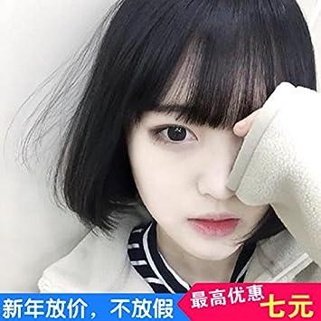 Amazon.com: Coreano Red peluca de color rojo mujeres niñas ...