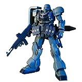 Gundam AMS-129 Geara Zulu HGUC 1/144 Scale [Toy] (japan import)