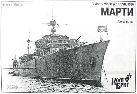 Amazon   1/700 露海軍機雷敷設...