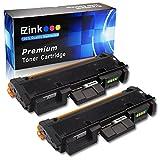 E-Z Ink (TM) Compatible Black Toner Cartridge Replacement - Best Reviews Guide