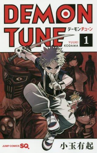 DEMON TUNE 1 (ジャンプコミックス)