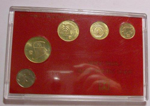 (1989 Israel Five Coin Hanukka Mint Set with)