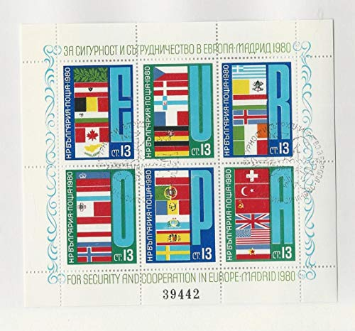 Bulgaria, Postage Stamp, 2665a Used Sheet, 1980 Flags Europa, JFZ