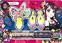 03-51 [レア] : マルチカラーヘアコサージュ/紫吹蘭