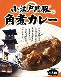 小江戸黒豚角煮カレー 200g