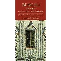 Bengali (Bangla) Dictionary & Phrasebook (Bengali Edition)