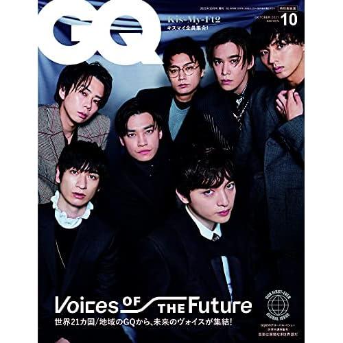 GQ JAPAN 増刊 表紙画像