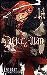 D. Gray-Man, tome 14 : Quand ils reviendront par Hoshino
