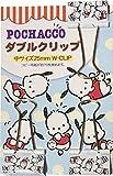 Sanrio Pochacco Double Paper Clip 3 pcs Set Pinch