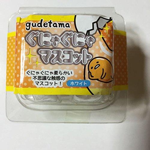 Sanrio Gudetama Gunya Squeeze Water Egg Squishy White