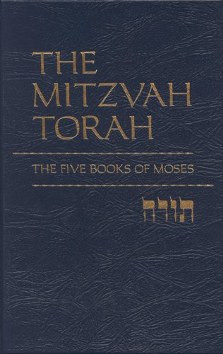The Mitzvah Torah: The Five Books of Moses