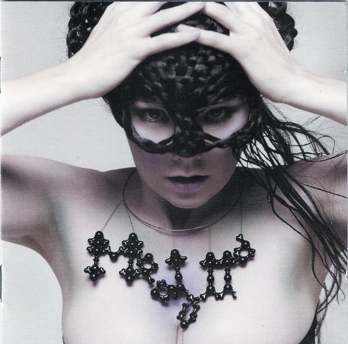 CD : Bjork - Medulla (With DVD, 2 Disc)