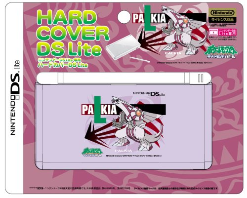 DS Lite Official Pokemon Diamond and Pearl Hard Cover - Palkia (Dsi Official Pokemon Diamond)