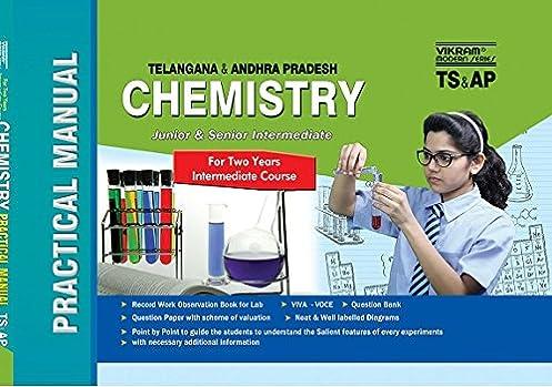 buy ts ap inter i ii practical manual chemistry em book rh amazon in Chemistry Practicals Cover Chemistry Practicals Cover