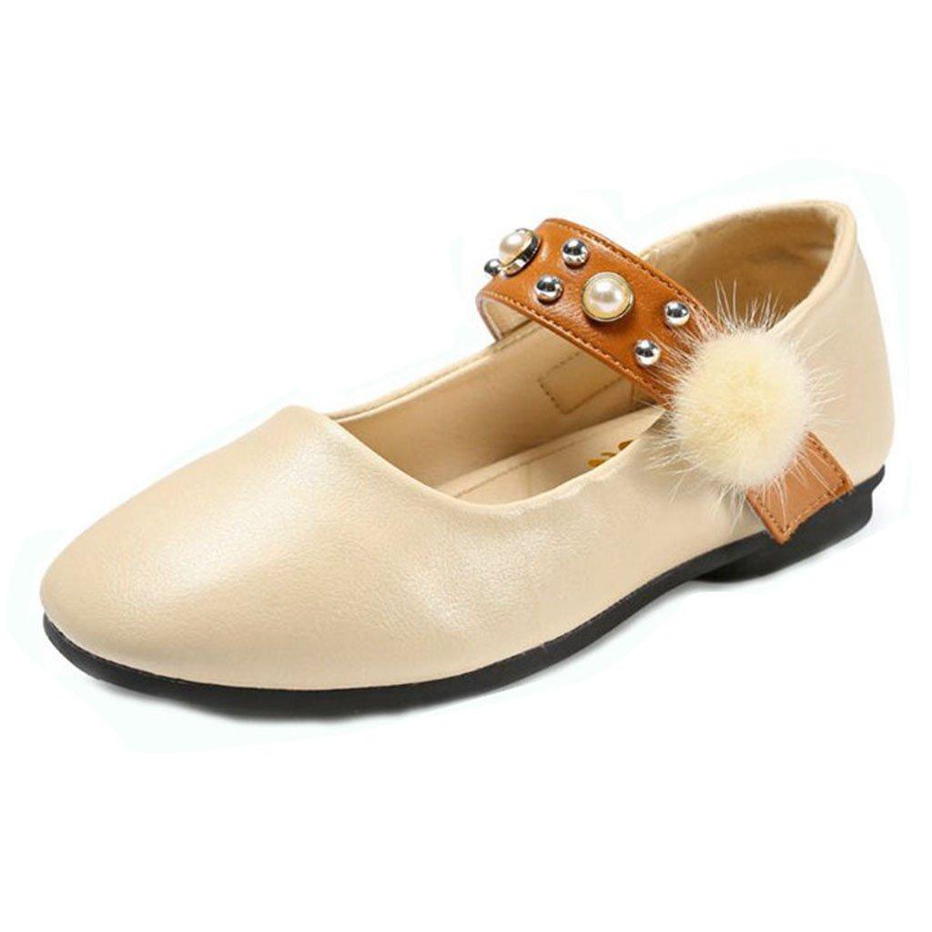 Girls Mary Jane Ballerina Casual Pretty Pearl Fuzzy Strap Slip On Flats Dress Ballet Shoes(Toddler Little Girl/Kids)