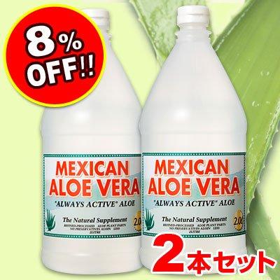 メキシカンアロエベラ[2L×2本]【沖縄産アロエベラを原料に、パパイヤ抽出物を加えた健康ドリンク】 B002WB6CV6