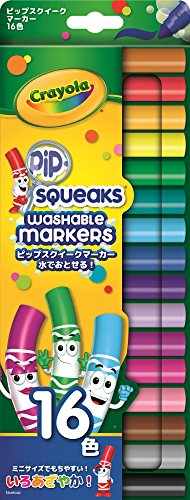 Crayola Pip Squeaks Washable Markers Perfect