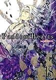 Pandora Hearts Vol.18