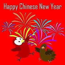 Happy Chinese New Year (Sammy the Bird Book)