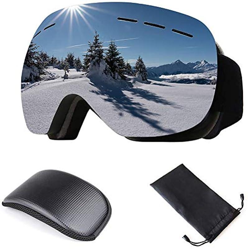 스키 스노우보드 고글 더블 렌즈 UV차단 남여공용 UV400