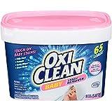 OXICLEAN(オキシクリーン) 酸素系漂白剤 (アメリカ製) お手頃サイズ [洗濯/キッチン 洗浄] 分量スプーン付き 詰替え不要 オキシクリーンベビー1370g
