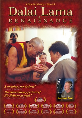 Dalai Lama Renaissance (narrated by Harrison - Tom Houston Ford