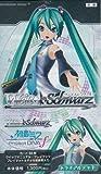 Weiss Schwarz Trial Deck BOX Hatsune Miku -Project DIVA- F