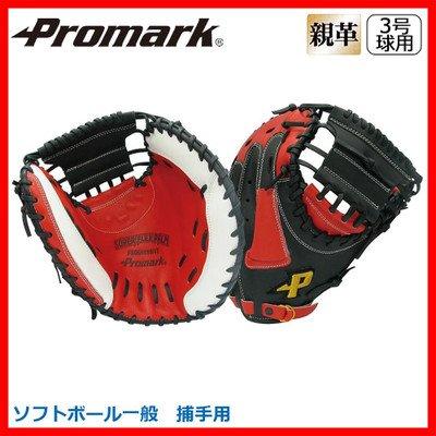 Promark プロマーク グラブ グローブ ソフトボール一般 捕手用 キャッチャーミット レッドオレンジ×ブラック PCMS-4823 打球をしっかり包み込む ソフトボールのための専用設計グラブ B073PWSPF2