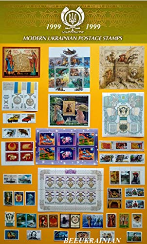 Ukraine stamp, 1999 year set, COMPLETE Full Collection of Ukrainian stamps, blocks, sheets MNH **