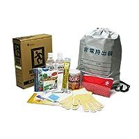 【企業防災セット(帰宅困難者支援BOX)】A4ファイルサイズ オフィスの防災備蓄品