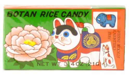 japanese rice botan - 4