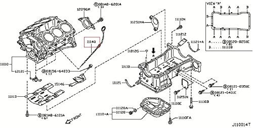 Service Manual 2004 Infiniti G35 Cooling Fan Removal
