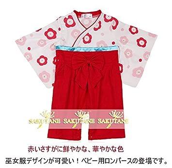 a8dd359704a97 SAKUTANE 女の子 袴 ロンパース ベビー和服 浴衣 カバーオール 和風 端午の節句 ベビー着物 長袖 全