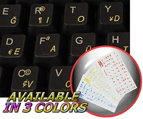 Turco F teclado pegatinas con amarillo letras fondo transparente: Amazon.es: Oficina y papelería