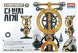 Academy Da Vinci Clock (Academy Da Vinci Clock)