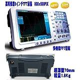 超薄型 2GHzサンプリング200MHzFFT機能付カラーポータブルデジタルオシロスコープフルセット SDS8202