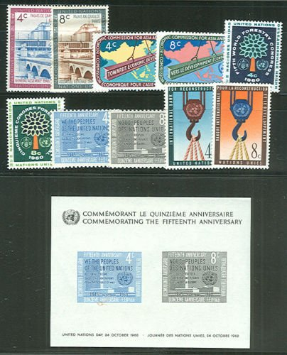 - United Nations (NY) Stamps 1960 Complete Year Set Mint Singles NH #77-87 + #85 SS
