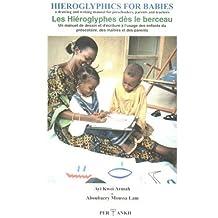 Hieroglyphics for Babies