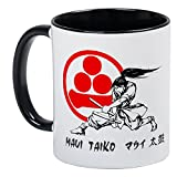 Best CafePress Of Mauis - CafePress - Maui Taiko Girl Mugs - Unique Review