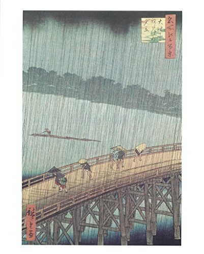 Utagawa Hiroshige Sudden Shower Over Shin Hashi Bridge and Atake Light Blue Poster 24x36 inch