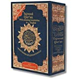 Image of Tajweed Qur'an (Whole Quran, With Meaning Translation and Transliteration in English) (Arabic and English) by Dar Al-Ma'arifah (2001) Hardcover
