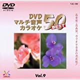 DENON DVDカラオケソフト TJC-109